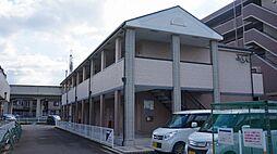 サンプリムローズ[2階]の外観