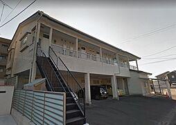 猿橋アパート[2階]の外観