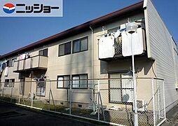 ファミール西前田 A[2階]の外観