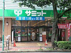 サミット大泉学園店