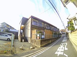 大阪府池田市畑1丁目の賃貸アパートの外観