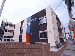 ステラウッドソレイユ惣社[2階]の外観