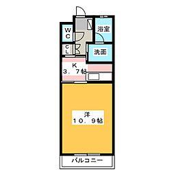 ランコントル[2階]の間取り