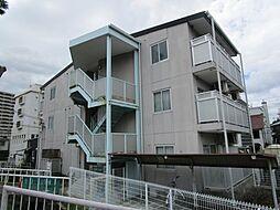 兵庫県西宮市相生町の賃貸マンションの外観