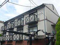 藤井ハイツ[2階]の外観