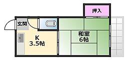 三国ヶ丘駅 2.1万円