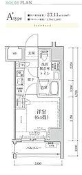 アイル横浜関内[5階]の間取り