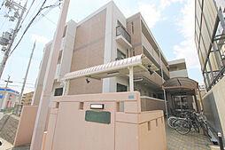 大阪府豊中市春日町5丁目12丁目の賃貸マンションの外観