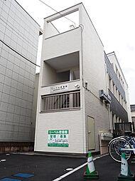 リーベル壱番館 築浅 最上階 角部屋 オートロック[3階]の外観