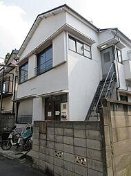 広尾駅 1.8万円