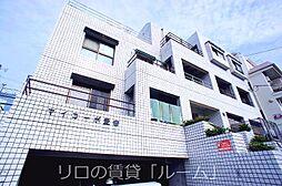 室見駅 2.0万円