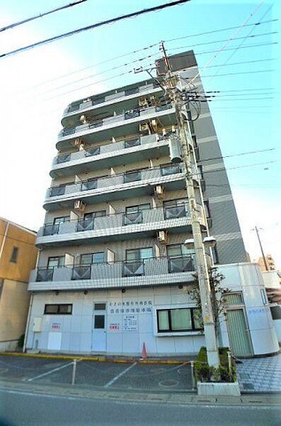 第二かきの木マンション[5階]の外観