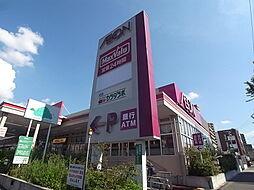 イオン徳川明倫店(24時間営業スーパーあり)(630m)