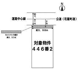京都市営烏丸線 五条駅 徒歩8分