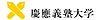 周辺,ワンルーム,面積18m2,賃料7.4万円,東急東横線 日吉駅 徒歩11分,東急目黒線 日吉駅 徒歩11分,神奈川県横浜市港北区日吉4丁目
