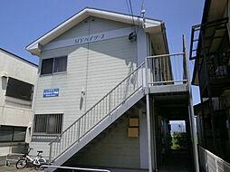 幸駅 4.3万円
