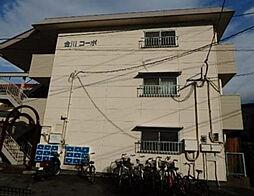 合川コーポ[105号室]の外観