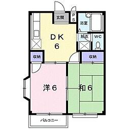 エルディム 新井[2階]の間取り