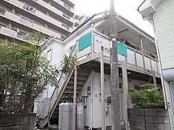 ヴィラ薬円台[1階]の外観