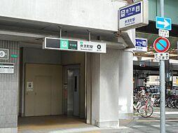 長井マンション[4階]の外観