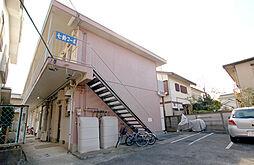 七鈴コーポ[205号室]の外観