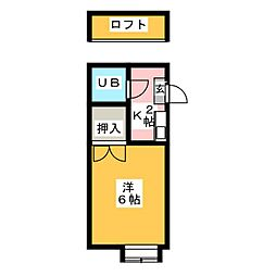 コスモ21[2階]の間取り