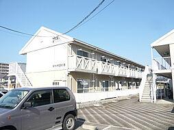 広島県広島市安佐南区西原8丁目の賃貸アパートの外観