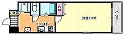 ジュネスコート[4階]の間取り