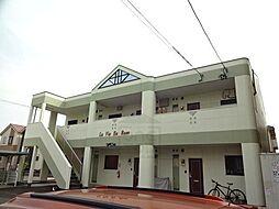 LaVieEnRose[1階]の外観