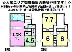 平原駅 2,460万円
