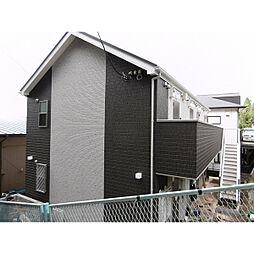 神奈川県横浜市保土ケ谷区宮田町3丁目の賃貸アパートの外観