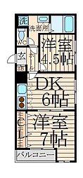 公海中野マンション[1階]の間取り