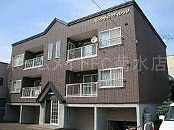 北海道札幌市中央区宮の森三条1丁目の賃貸アパートの外観