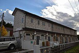 ドリームコート南平[106号室]の外観