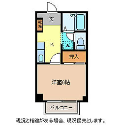 アグレアーブル[2階]の間取り
