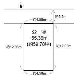 京福電気鉄道北野線 北野白梅町駅 徒歩16分