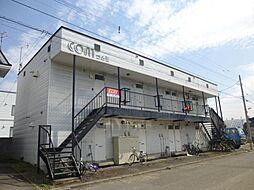 ComII[113号室]の外観