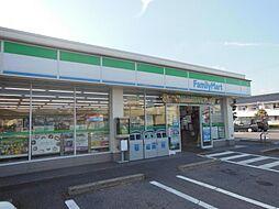 ファミリーマート西尾今川店 96m