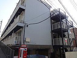 シティードームA棟[A202号室]の外観