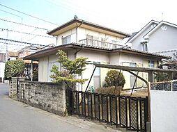 四街道駅 1,980万円