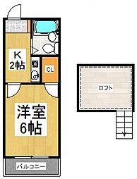 グランパレス志木[2階]の間取り