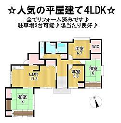 上田駅 1,698万円