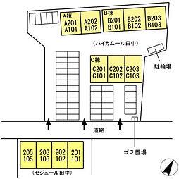 ハイカムール田中 B棟[B101号室]の外観