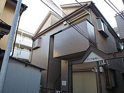 埼玉県さいたま市浦和区前地3丁目の賃貸アパートの外観