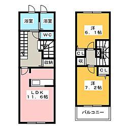 アルモニー[2階]の間取り