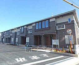 京都府木津川市木津瓦谷の賃貸アパートの外観