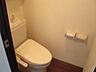 トイレ,2LDK,面積51.66m2,賃料6.4万円,つくばエクスプレス みらい平駅 徒歩9分,,茨城県つくばみらい市紫峰ヶ丘1丁目