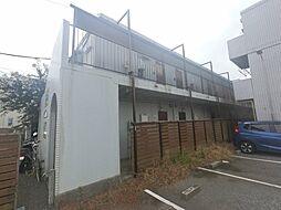 都賀駅 2.9万円