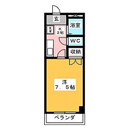 サンビューラー[2階]の間取り