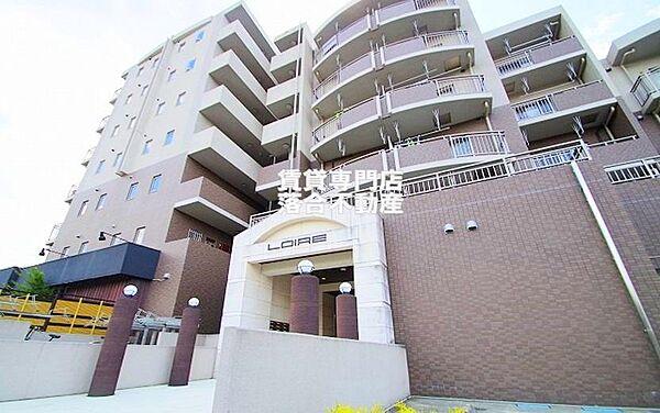 東京都八王子市七国1丁目の賃貸マンション